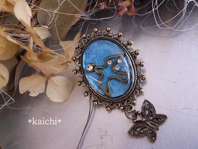 Kaichi55broach