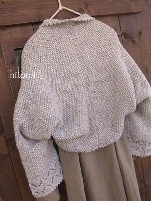 Hitomi321bb