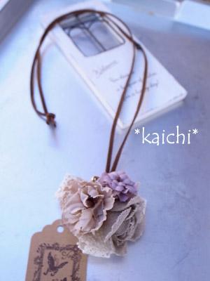 Kaichi58bb_2