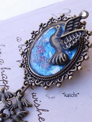 Kaichi57broach