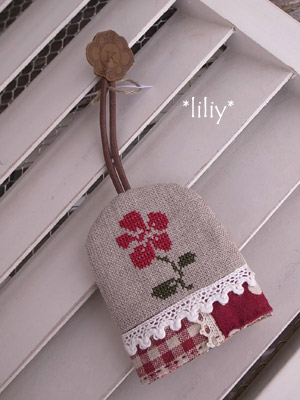 Lily16keycase