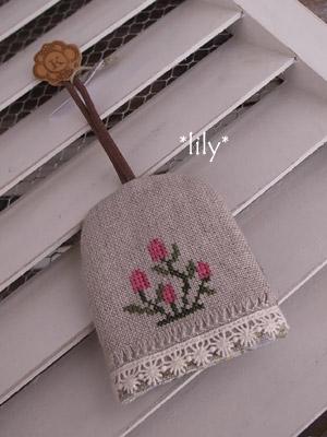 Lily17keycase