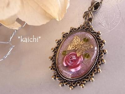 Kaichi63bb