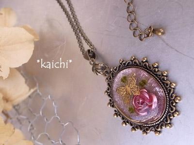 Kaichi63pendant
