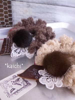 Kaichi6566syusyu
