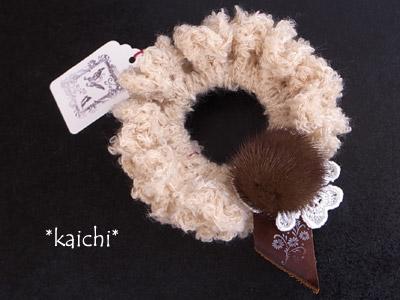 Kaichi66syusyu
