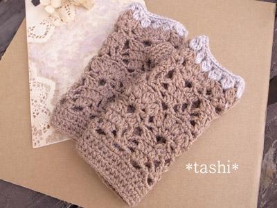 Tashi26handwarmer