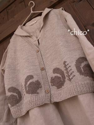 Chico240best