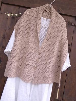 Hitomi343shawl