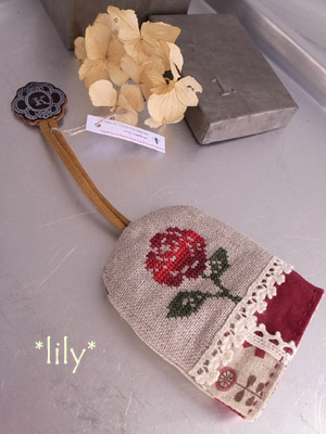 Lily22keycase