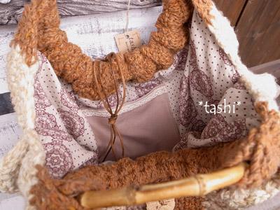 Tashi40cc