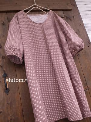 Hitomi348tunic