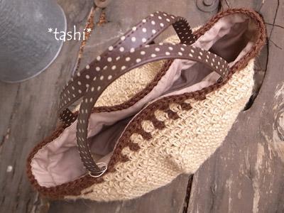 Tashi42bb