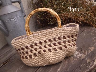 Tashi43bag