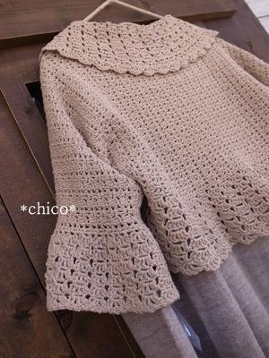 Chico251bb