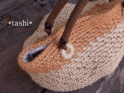 Tashi51bb