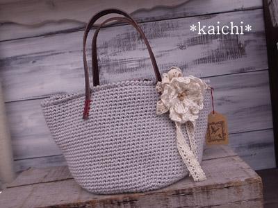 Kaichi74bb