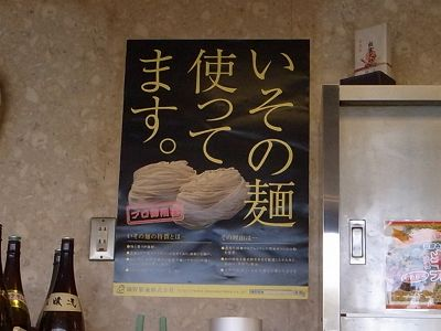 Akatuki_3