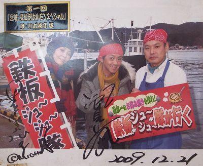 Akatuki_5
