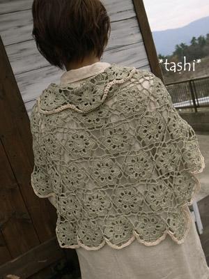 Tashi60dd