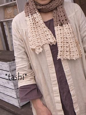 Tashi55dd