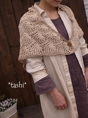 Tashi56bb