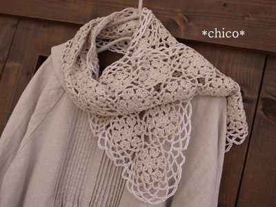 Chico258cc