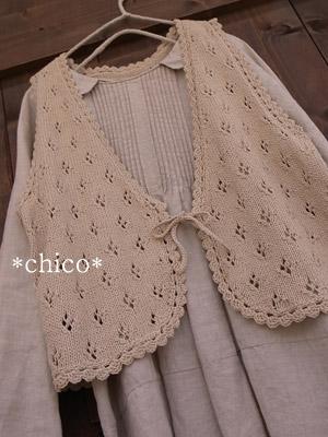 Chico259best