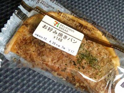Okonomi_pan