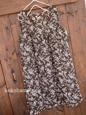 Kokohana47onepiece