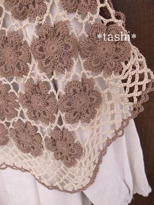 Tashi61bb