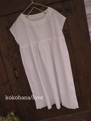 Kokohana45onepiece
