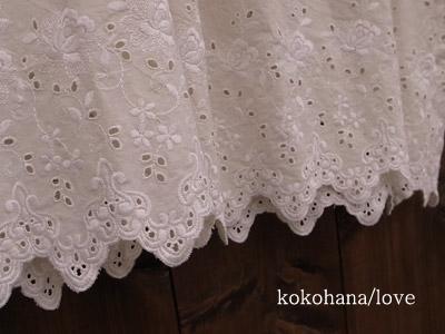 Kokohana46cc