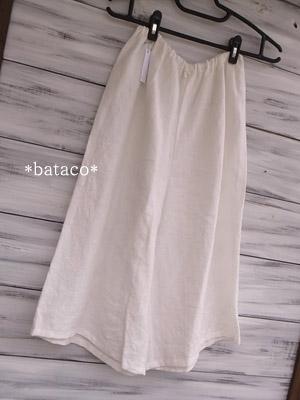 Bataco122pants