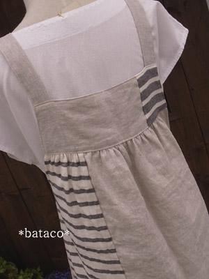 Bataco125cc_2