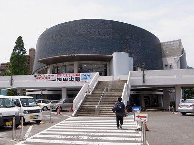 Shiminkaikan