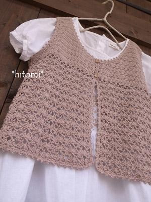 Hitomi372best