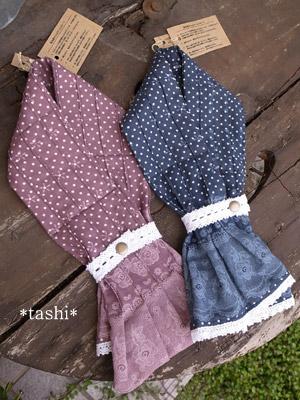 Tashi8081coolscarf