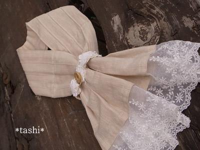 Tashi87coolscarf