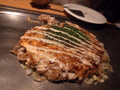 Meiji_5