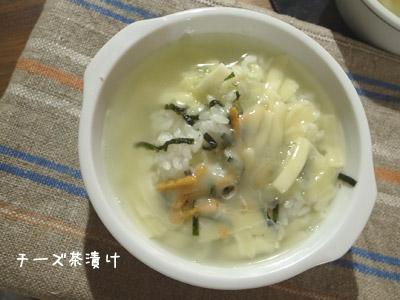 Burogu2012_09_03cheese