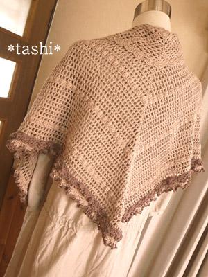 Tashi98shawl