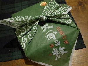 Burogu2012_09_20hurosiki