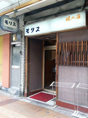 Morisu_3