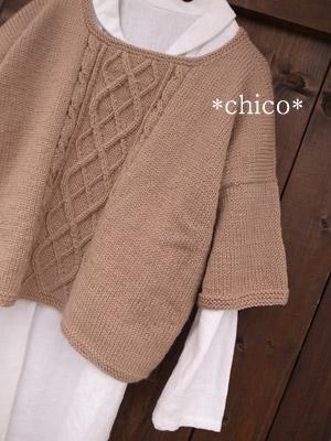 Chico291cc