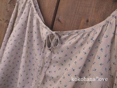 Kokohana54bb
