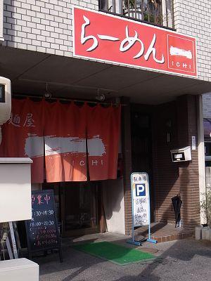 Ichi_1