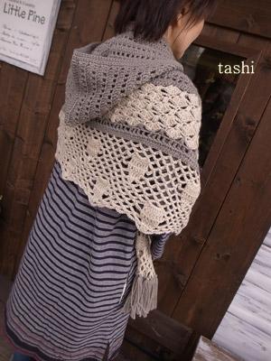 Tashi132bb