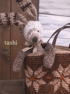 Tashi134137