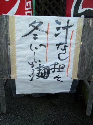 Yamamura_9